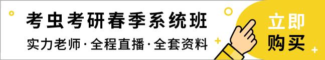 跳转banner-更新版式-01.png
