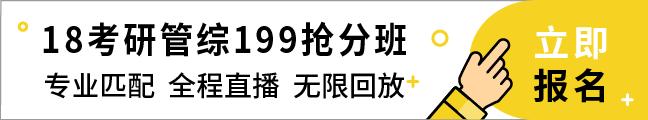 管综报名提示banner.png