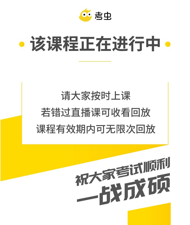 停售课程说明-01.png