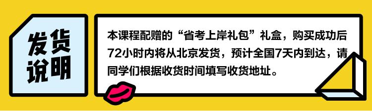 公考banner-100.jpg