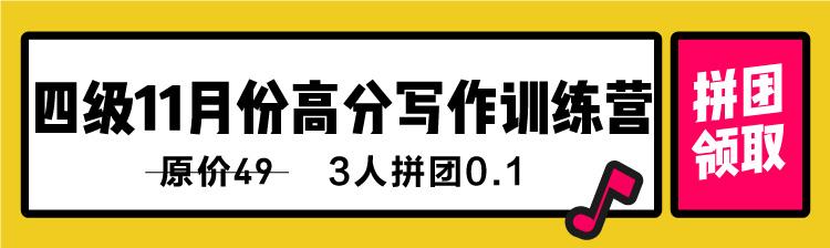 四级banner.jpg