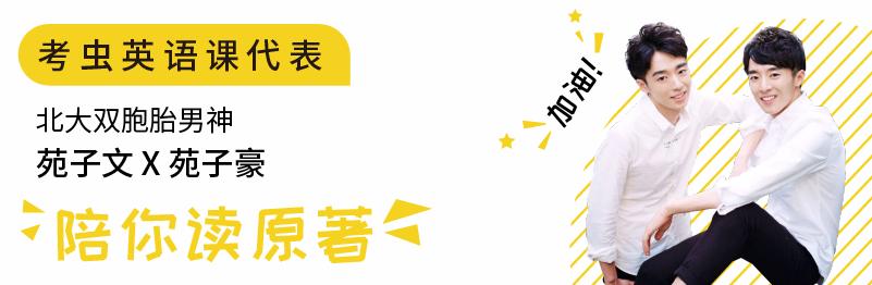 考虫大讲堂详情页-22ai-13.png