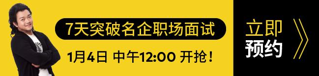 抢购+预约-32(1).png