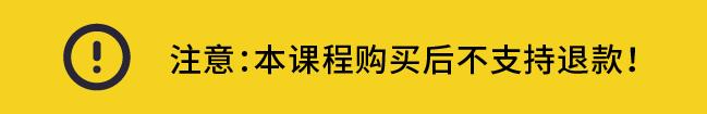抢购+预约_画板 3.png
