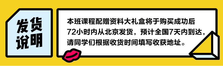 发货banner.jpg