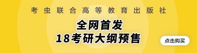 考虫高等教育出版banner-04.png