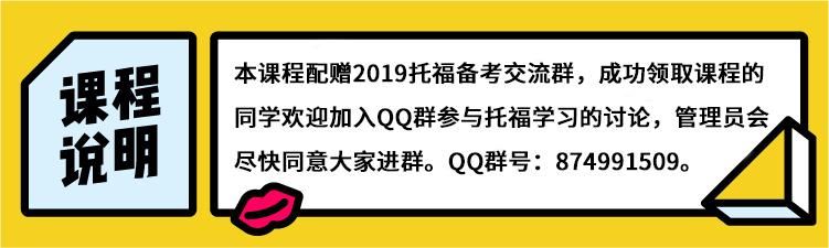 2019起航QQ群说明.jpg