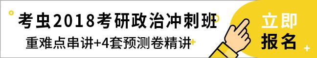 模考跳转冲刺班banner.png