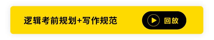 18考研管综199-01_02.png