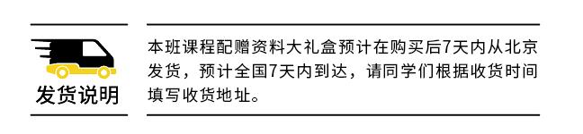 7天内发货说明.png