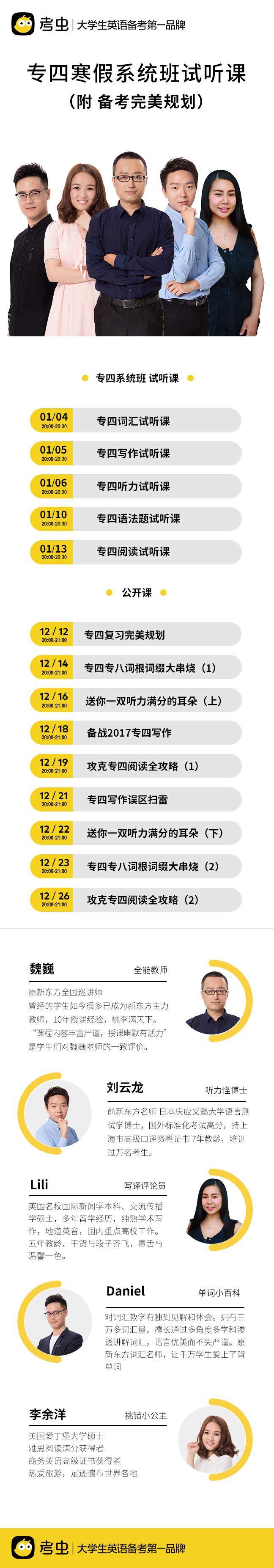 Z4-公开课.png