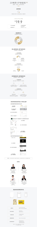 1政英版web-100.jpg