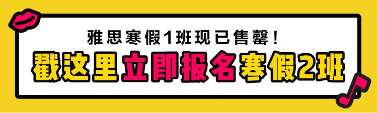 寒假班banner.jpg
