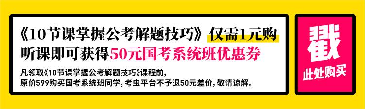 国考顶部 banner.jpg