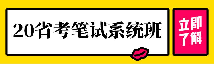 详情页 banner.jpg