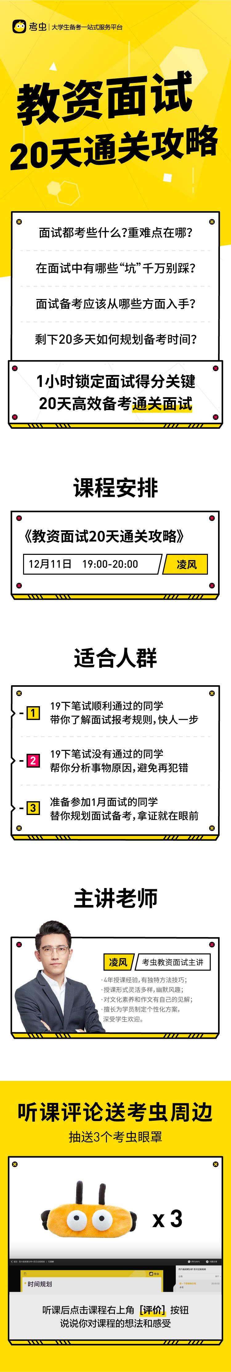 详情页2.jpg