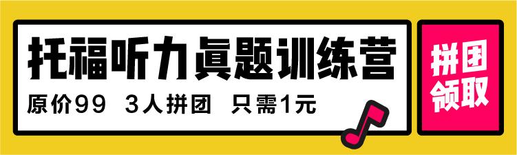 拼团课banner.jpg