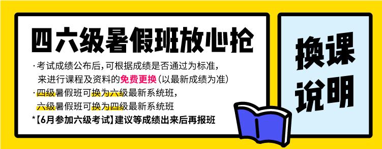 換課說明-banner.jpg