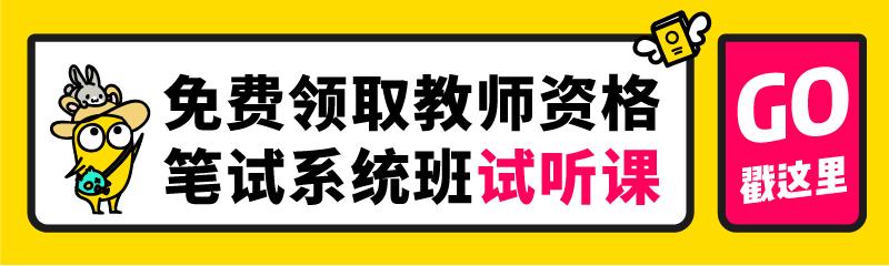 试听课详情页banner  (1).jpg
