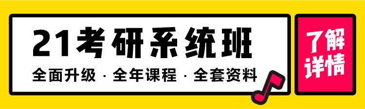 详情页banner.png