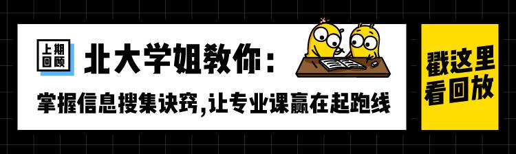 课程页banner.jpg