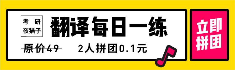 翻译拼团banner.jpg