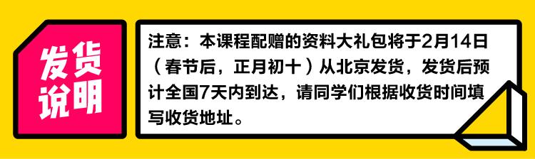 刷题班~_画板 1.png