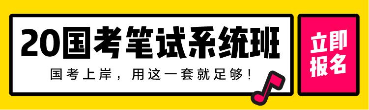 了解系统班banner-100.jpg