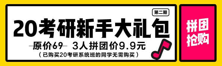 10.31晚24点banner9.9.jpg