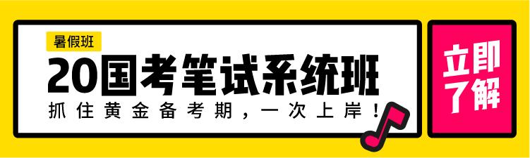 详情页banner-100.jpg