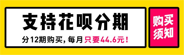 花呗分期banner-100.jpg