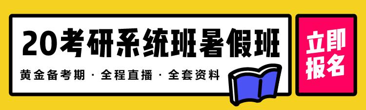 暑假班banner.png
