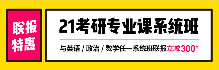 banner-联报优惠_1.jpg