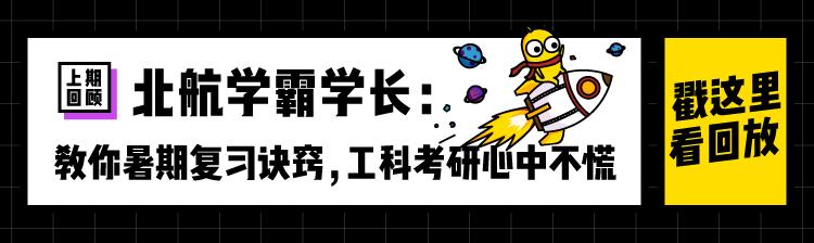 課程頁banner.jpg