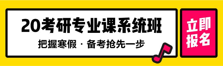 课程顶部banner.jpg