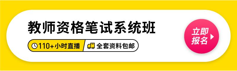 立即报名系统班banner.jpg