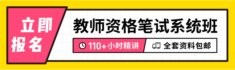 banner-立即报名.jpg