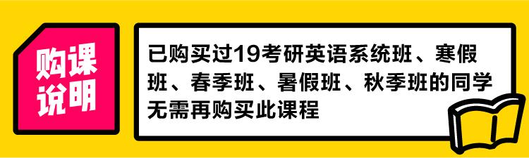 英语冲刺班banner.jpg
