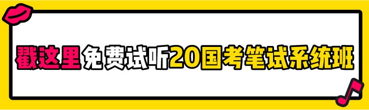 1免费试听banner-100.jpg