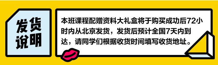 20考研系统班发货说明 (1).jpg