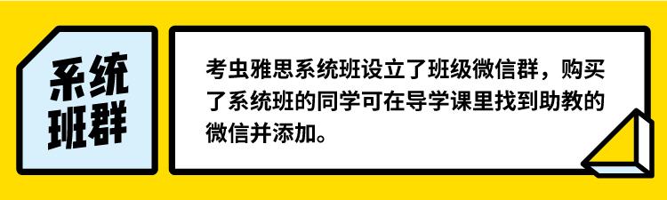 4系统班群banner.jpg