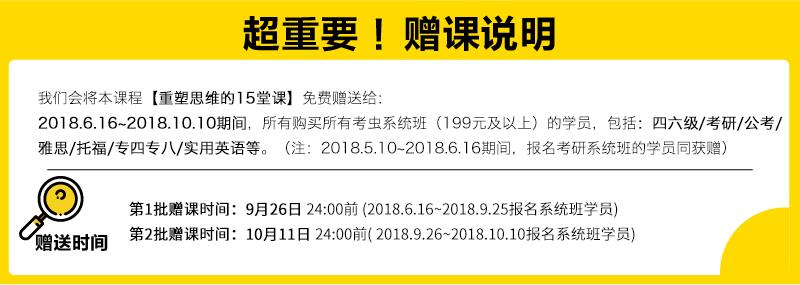 尚龙暑期读书会-09 1.png