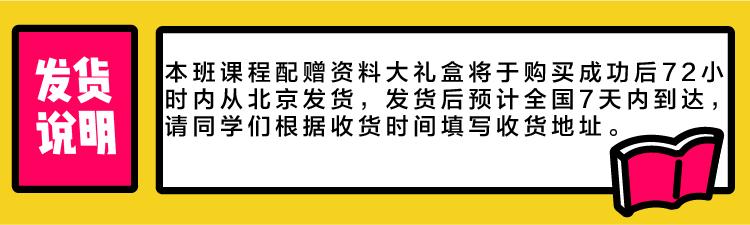 banner更换.jpg