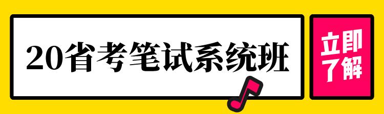 详情页banner.jpg