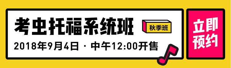 托福banner.jpg